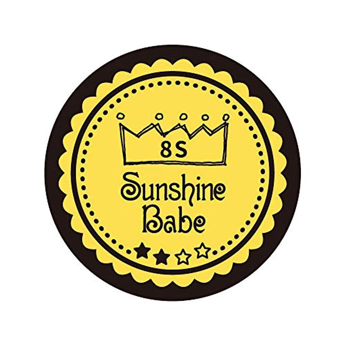 メッセンジャーと一目Sunshine Babe カラージェル 8S メドウラーク 2.7g UV/LED対応