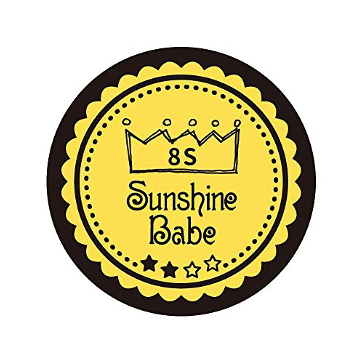 エキゾチック更新サイバースペースSunshine Babe カラージェル 8S メドウラーク 2.7g UV/LED対応