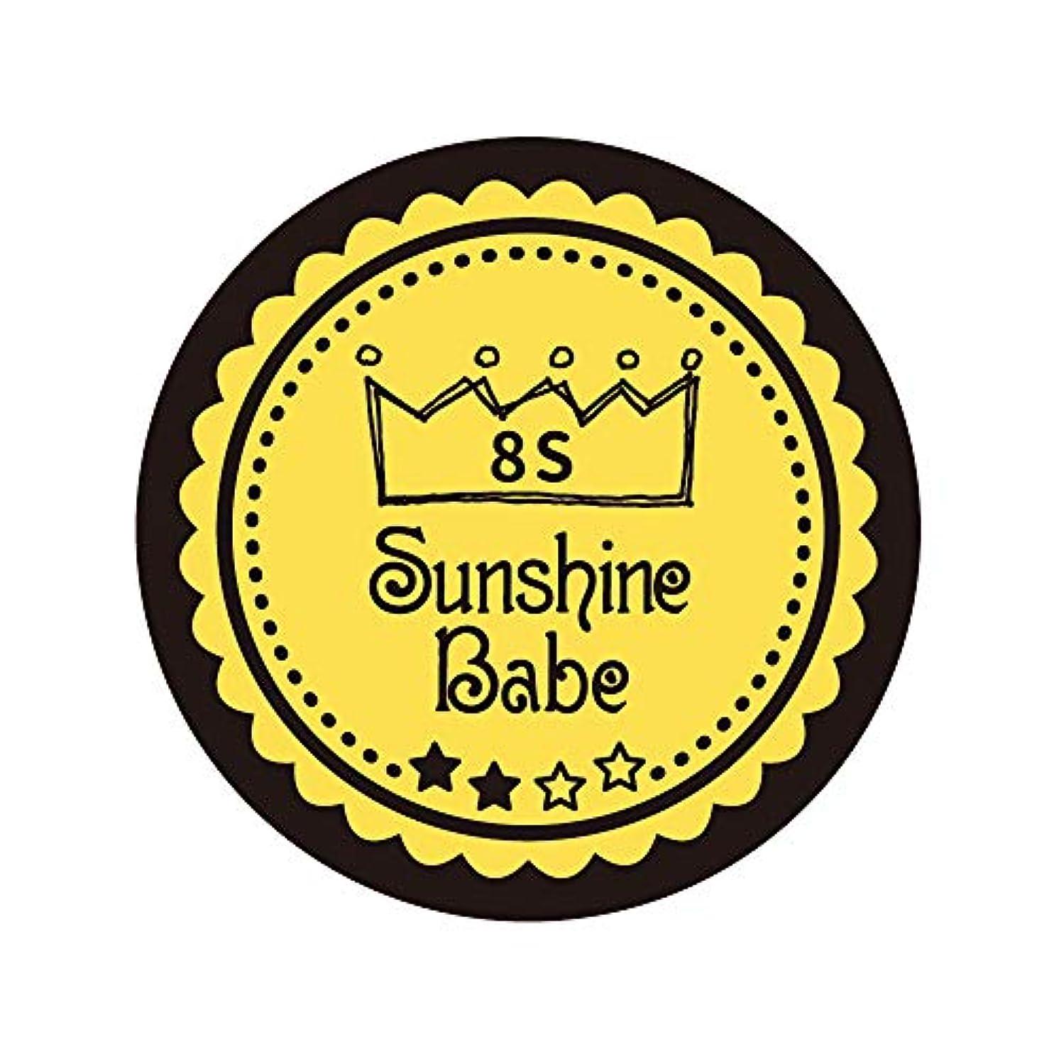床を掃除する万一に備えてドラマSunshine Babe カラージェル 8S メドウラーク 2.7g UV/LED対応
