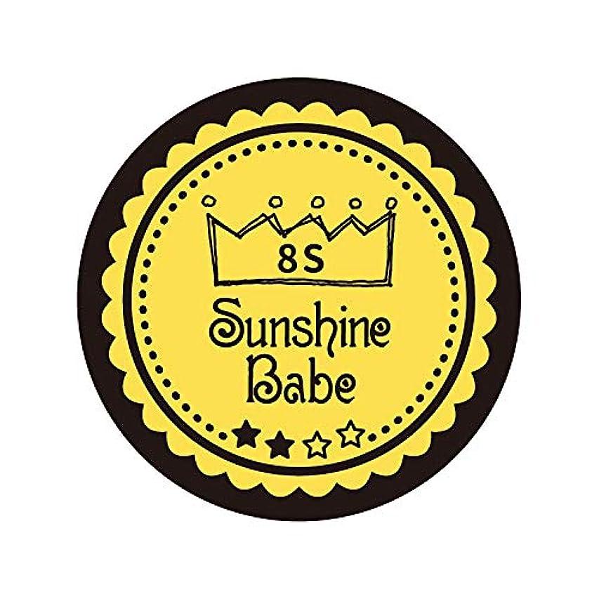 突然縁深めるSunshine Babe カラージェル 8S メドウラーク 2.7g UV/LED対応