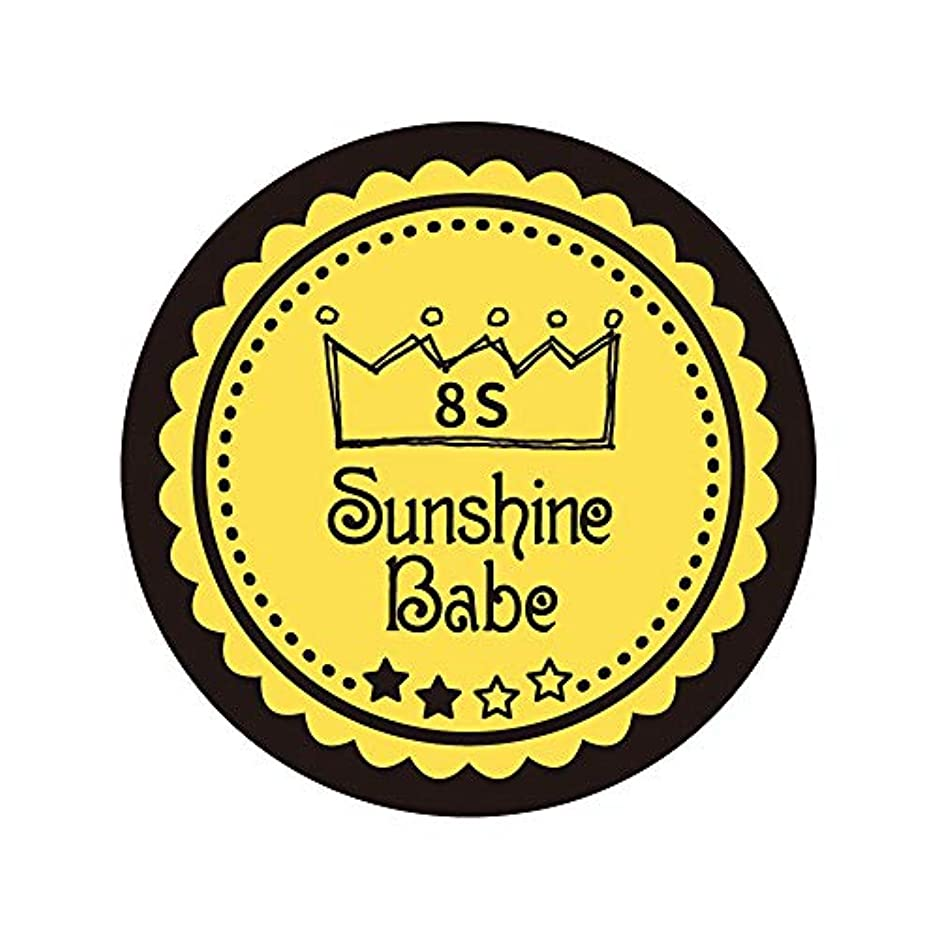 虚弱恩恵フォーマルSunshine Babe カラージェル 8S メドウラーク 2.7g UV/LED対応