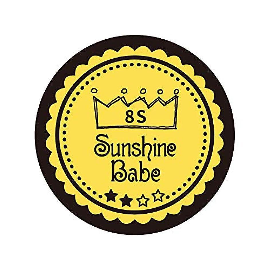 ゴルフ感嘆大工Sunshine Babe カラージェル 8S メドウラーク 2.7g UV/LED対応