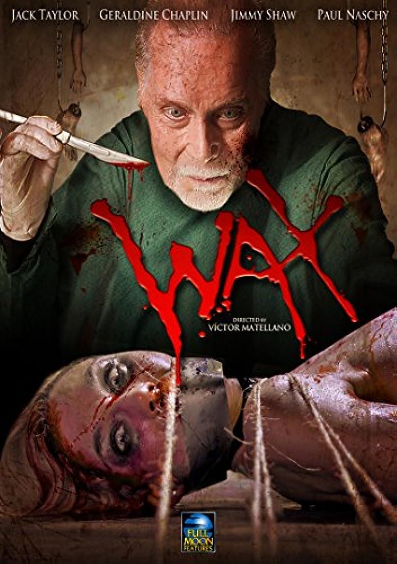 危険にさらされている活発理容師WAX