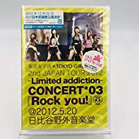 東京女子流 / 2nd JAPAN TOUR 2012~Limited addiction~ CONCERT*03『Rock you!』@2012.5.20 日比谷野外音楽堂 (2枚組DVD) 初回特典ライブ生写真(全5種類中1種ランダム封入)