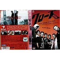 クローズZERO [小栗旬/やべきょうすけ/黒木メイサ]|中古DVD