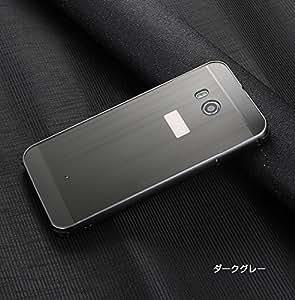 b765f9711d Amazon | HTC U11 アルミバンパー ケース 耐衝撃 背面カバー付き ...