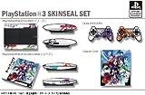 デート・ア・ライブ PS3スキンシールセット