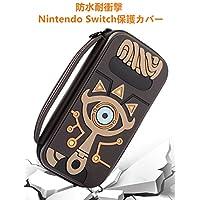 COCOall Nintendo Switch ケース ゼルダの伝説 保護カバー 任天堂 ニンテンドー スイッチ 収納バッグ 耐衝撃 12個カート/ケーブル/イヤホンなど小物収納可 防塵 防汚 外出旅行用収納カバー