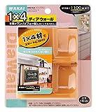 WAKAI 1X4ディアウォール 上下パッドセット ライトブラウン DWS14LB ¥ 1,717