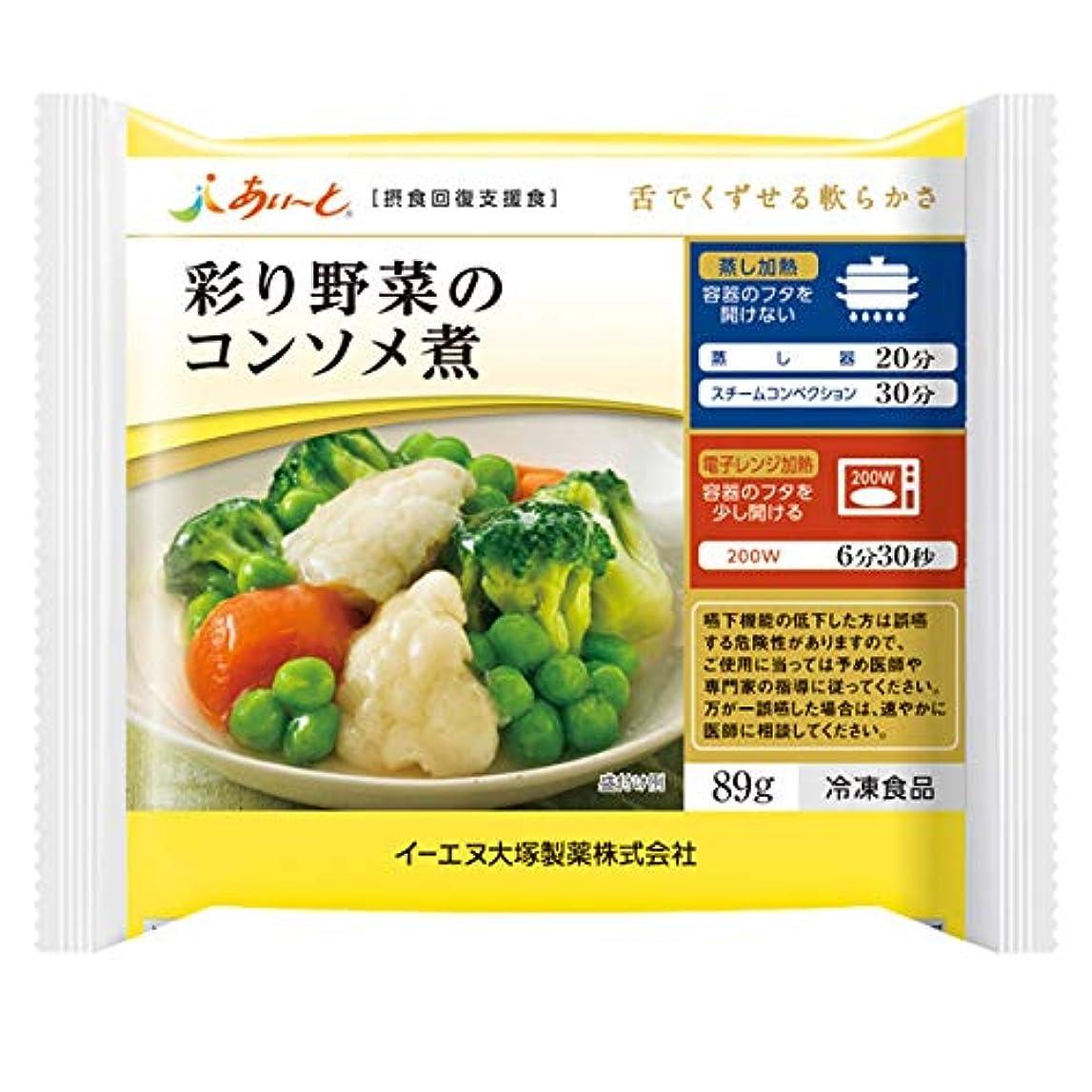 靴下恵み幸運なことに【冷凍介護食】摂食回復支援食 あいーと 彩り野菜のコンソメ煮 89g