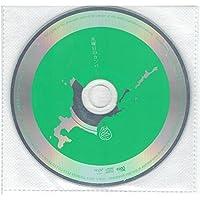水曜日のカンパネラ demo6 店舗限定盤