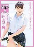 一色杏子 Cream Girl Part2 [DVD]