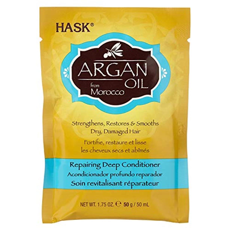 起こりやすいコミュニケーション専門HASK アルガンオイル ダメージケア ディープコンディショナー 50g
