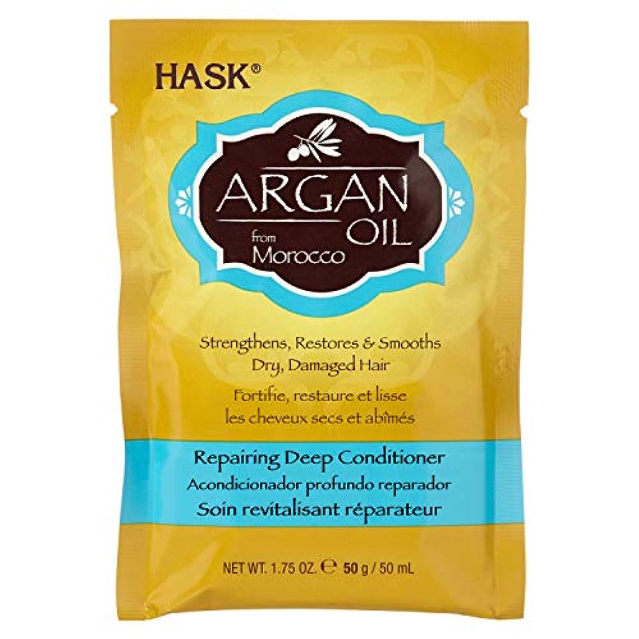 晴れ検索エンジンマーケティング楽しいHASK アルガンオイル ダメージケア ディープコンディショナー 50g