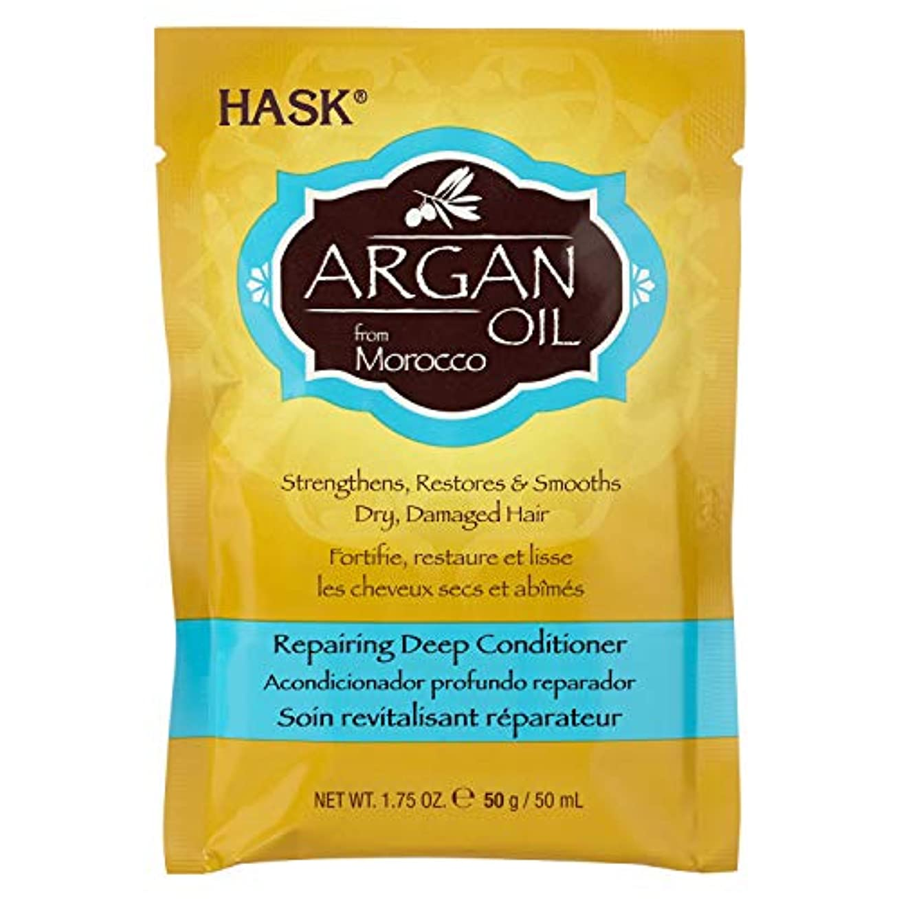 報酬アロング最初HASK アルガンオイル ダメージケア ディープコンディショナー 50g