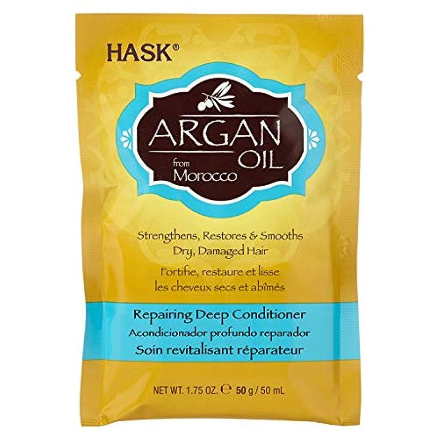HASK アルガンオイル ダメージケア ディープコンディショナー 50g