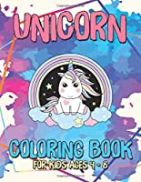 Unicorn Coloring Book for Kids Ages 4-8: Adorable Night Sky