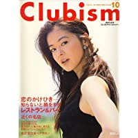 Clubism (クラビズム) 2006年 10月号 [雑誌]