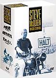 スティーブ・マックィーン DVDコレクションBOX 画像
