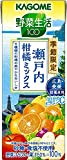 カゴメ 野菜生活100 瀬戸内柑橘ミックス 195ml (24本入×2ケース)合計48本