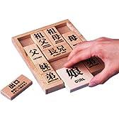 木製パズル 箱入り娘