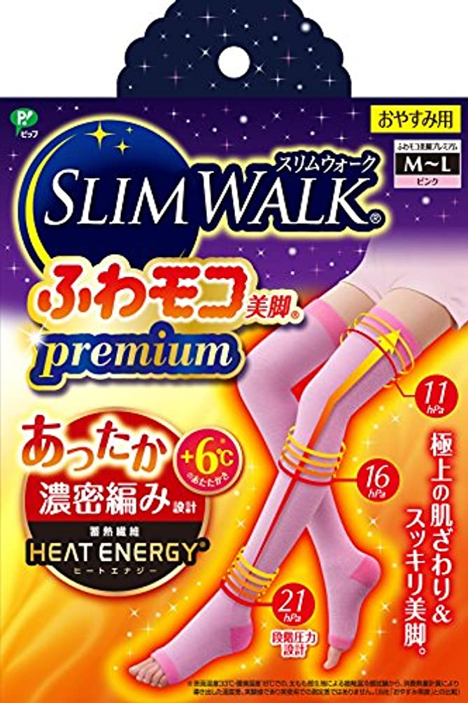 恐ろしいです女優結婚スリムウォーク (SLIM WALK) ふわモコ美脚プレミアム M~Lサイズ ピンク 着圧 ソックス