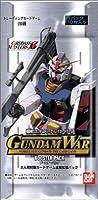 GUNDAM WAR 第1弾 ブースター BOX