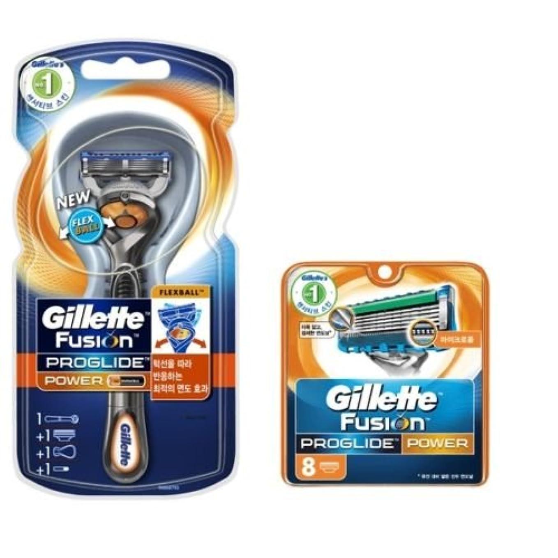 着陸できる去るGillette Fusion Proglide Flexball Power Men's 1 剃刀 9 かみそりの刃 [並行輸入品]