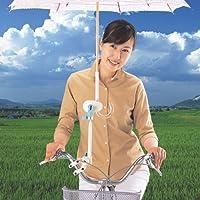自転車 傘立て サイクル傘スタンド ママの木かげ アイデア 便利