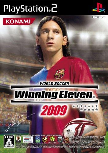 ワールドサッカー ウイニングイレブン2009の詳細を見る