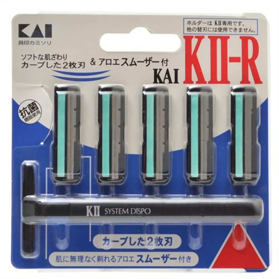 挑む不機嫌そうな付ける貝印 KAI KII-R ひげそり用カミソリ アロエスムーザー付