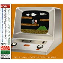 8bit音楽CDセット