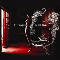 el motivo by Cage9 (2007-01-23)