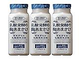 甘酒 ノンアルコール 八海山 乳酸発酵の麹あまさけ 118g 3本 八海山 要冷蔵