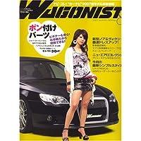 WAGONIST (ワゴニスト) 2007年 08月号 [雑誌]