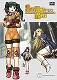 SoltyRei Vol.5 通常版 [DVD]