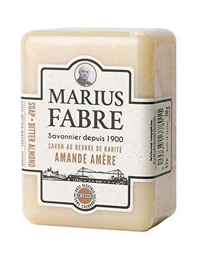 奇跡平日一致するサボンドマルセイユ 1900 ビターアーモンド 150g