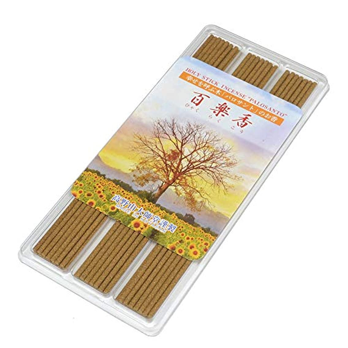 仲人良心的インデックス幸運の木「パロサント」のお香【徳用】Palo Santo Incense