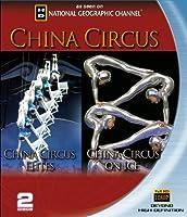 China Circus [Blu-ray] [Import]