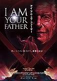 【Amazon.co.jp限定】I AM YOUR FATHER / アイ・アム・ユア・ファーザー(ポストカード2枚セット付) [DVD]