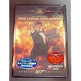 007 リビング・デイライツ 特別編 [DVD]