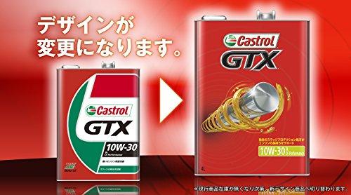 CASTROL(カストロール) エンジンオイル GTX 10W-30 SL/CF 4輪ガソリン/ディーゼル車両用 4L [HTRC3]
