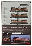 ロクハン Zゲージ T011-7 115系1000番代 湘南色 3両セット