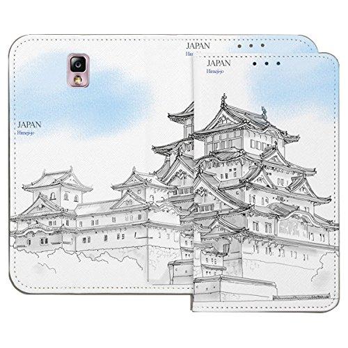 Galaxy S4 / ギャラクシー S4 (SC-04E) 対応 ケース Pen World Flip Wallet スケッチ世界 フリップ ウォーレット ケース スマホ カバー Japan / 日本