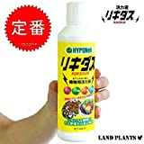 LAND PLANTS リキダス 活力剤 450ml 全ての植物用活力液 水でうする液肥タイプ NET450ml HYPONeX
