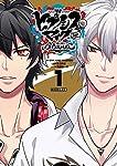 CD付き ヒプノシスマイク -Division Rap Battle- side B.B & M.T.C(1)限定版 (講談社キャラクターズA)