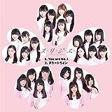 スリジエ〜cerisier〜(You are No.1)