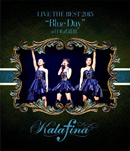 【Kalafina - heavenly blue】の意味に涙が止まらない。。注目の歌詞を徹底分析!の画像