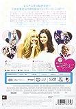 ブライダル・ウォーズ [DVD] 画像