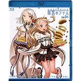 『ラストエグザイル-銀翼のファム-』 Blu-ray No.04